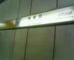 200701271843001.jpg