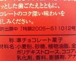 P1080064.JPG