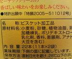P1080065.JPG